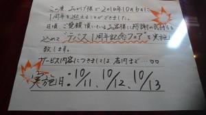 DSC_0273_2.JPG